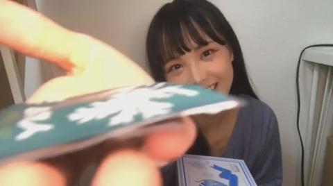 fuku011_20201020