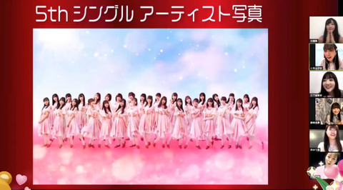 ngt5th
