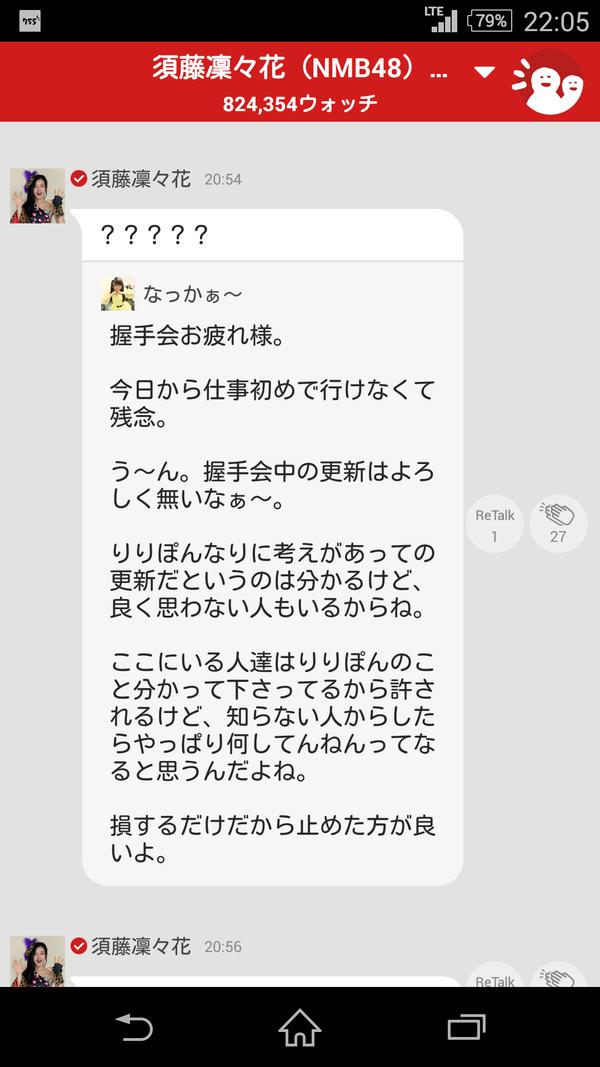 20150106003730_10_1
