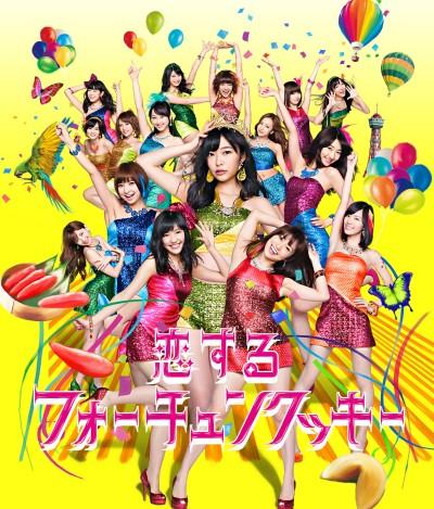 AKB48_恋するフォーチュンクッキー_TypeAジャケ