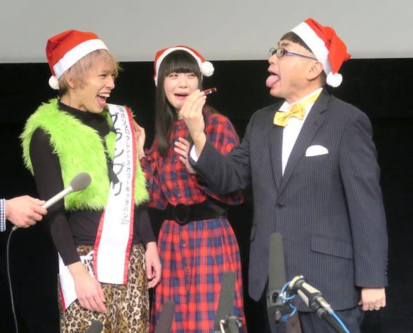 荻野由佳、イジリー岡田の高速ベロに「気持ち悪い…」