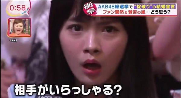 NMB48の三大良心と言ったら「矢倉楓子」「内木志」とあと一人は誰?