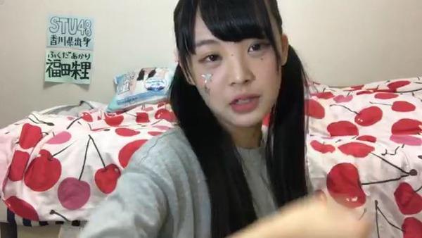STUの福田朱里ちゃんのショールーム見てる人いる?