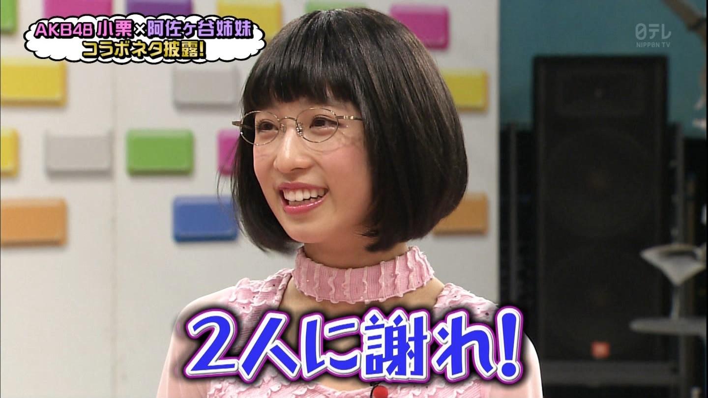 【画像】倉野尾成美デブすぎwww