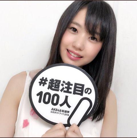 【STU48】絶対的センター瀧野由美子さん、空注文で撃沈・・・【総選挙】
