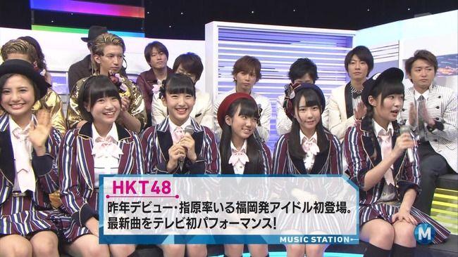 【HKT】Mステに出演!勢いあるHKTは高評価!