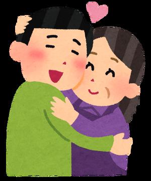 【検証画像】蓮舫氏の息子「イケメンすぎ」説。