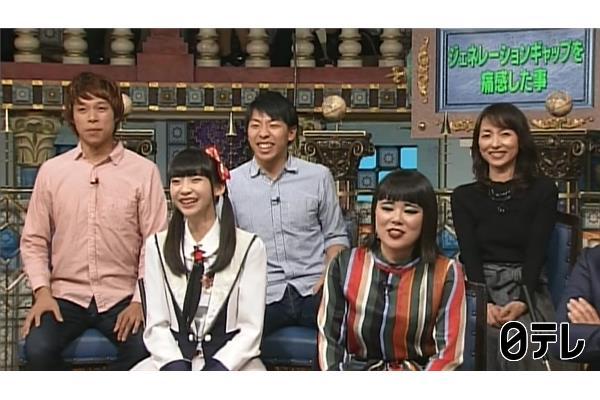 11/21 19:56〜「踊る!さんま御殿!!」出演:荻野由佳(NGT48)<世代間ギャップで大激突!>