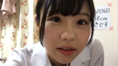どのSKE48メンバーのホクロ位置が好き???