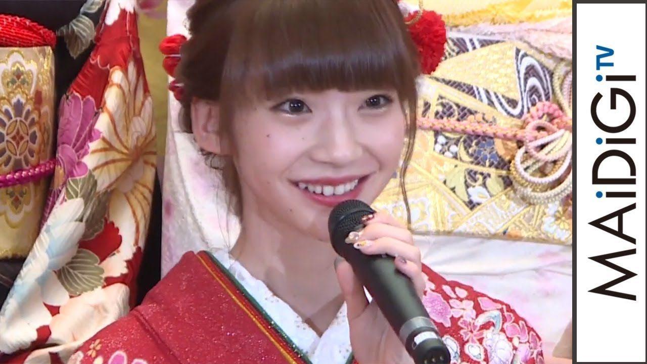 【動画】AKB48グループ過去最多45人が新成人に NGT48荻野由佳「お金の管理をできるように」(MAiDiGiTV)