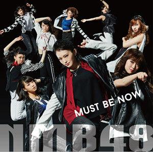 NMBの「Must be now」はAKB史上で最強難易度のダンスだった!