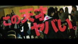 【欅坂46】平手友梨奈主演映画『響』のスーパーバイザーに秋元康www【AKBG】