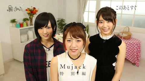 HKT48 宮脇咲良「友達いないんですよ…」