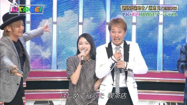 【UTAGE!】AKB48渡辺麻友が中居正広さんと腕組みをしたときの、中居正広ファンの反応!!【まゆゆ】