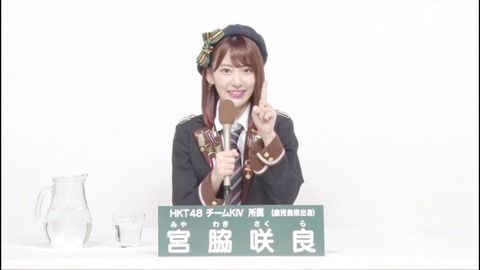 【AKB48総選挙】アピールコメントで分かった最新の実人気ランキングがこちら