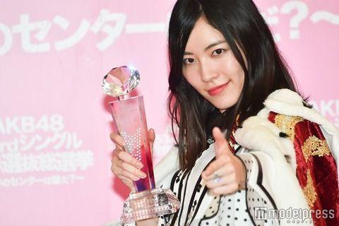 【SKE48】今の松井珠理奈を表すのに最も相応しいことわざやフレーズ
