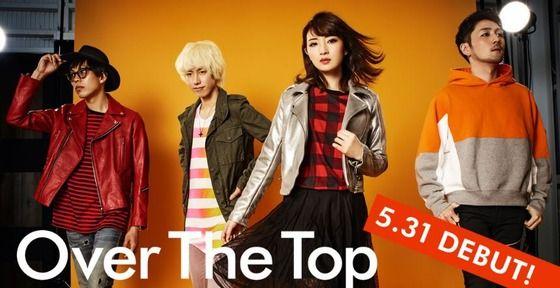 岸野里香ヴォーカル『Over The Top』のデビューシングル「僕らの旗」がプレバトのエンディングテーマに決定!
