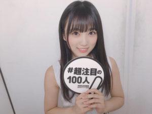 【HKT48】な、な、な、奈子ちゃん……….矢吹奈子がついに見せつけてくる