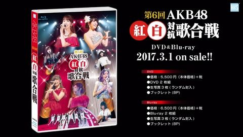 今年のAKB48紅白は色んなアーティストとのコラボ!峯岸みなみが公演でネタバレwww