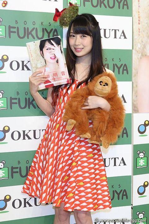 SKE48高柳明音ファースト写真集のお気に入りは「おかあちゃん」に爆笑されたカメのポーズwwwwwww