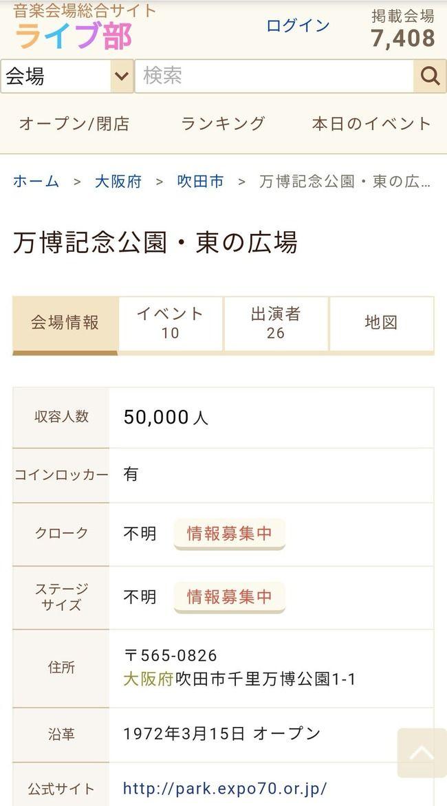 AKB48東京ドーム、SKE48ナゴヤドーム、NMB48京セラドームって実現すると思う?