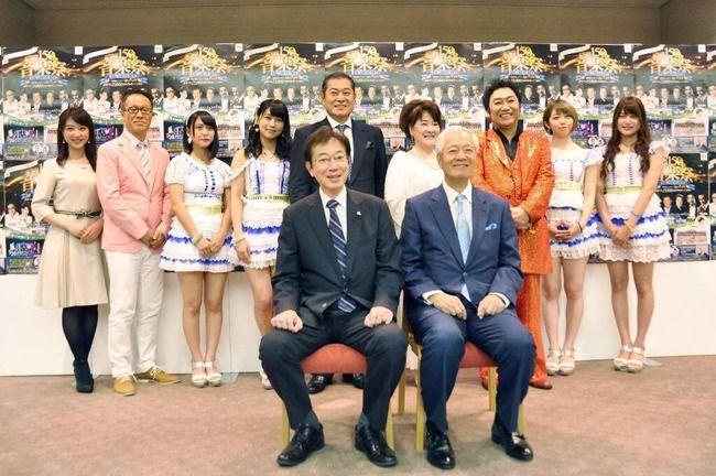 【画像】AKBが来年開催の神戸開港150年記念「音楽祭」の前夜祭に出演決定!