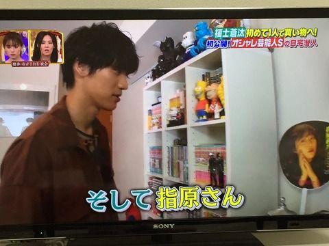 【朗報】福士蒼汰がさっしーを認知していた件【HKT48・指原莉乃】