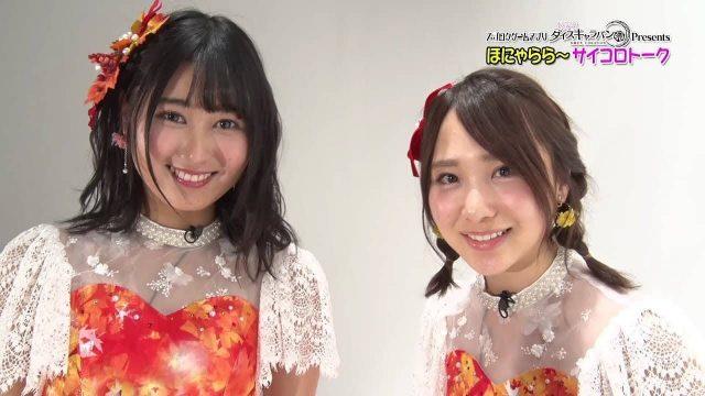 【動画】AKB48高橋朱里☓野澤玲奈「ダイスキ!」ほにゃららサイコロトーク #13 <AKB48ダイスキャラバン>