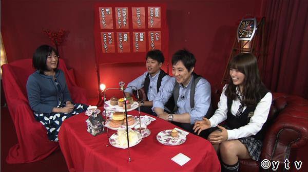 NMB48渋谷凪咲「ワケあり!レッドゾーン」アフタヌーンティーを優雅に楽しむ高貴な女! [5/17 26:29~]