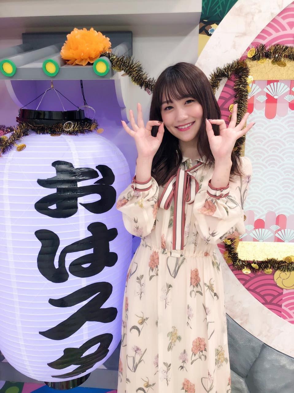 AKB48小嶋真子「おはスタ」癒やし芸人が現代を生きる小学生たちに癒やしを! [1/15 7:05~]