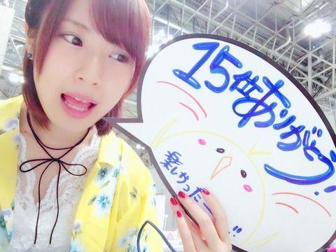 SKE48高柳明音「ワンショットコメント本日はこちらの二つが手描きです」