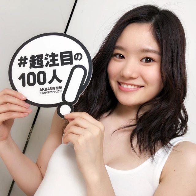 【#超注目の100人】AKB48中野郁海「AKB48総選挙公式ガイドブック2018」オフショット