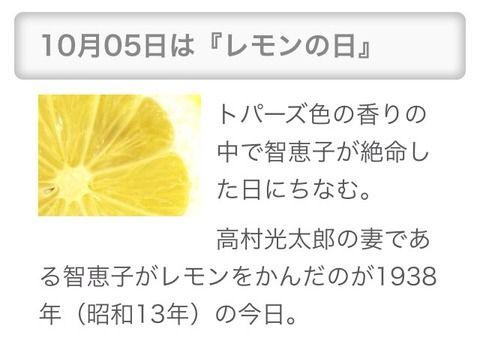 【NMB48】初主演舞台の初日を迎えた市川美織…レモンの神様に祝福される!【みおりん】