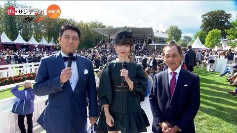 【画像】10/2凱旋門賞のAKB48小嶋陽菜の衣装が可愛すぎると話題も・・・顔がゲバすぎる件・・