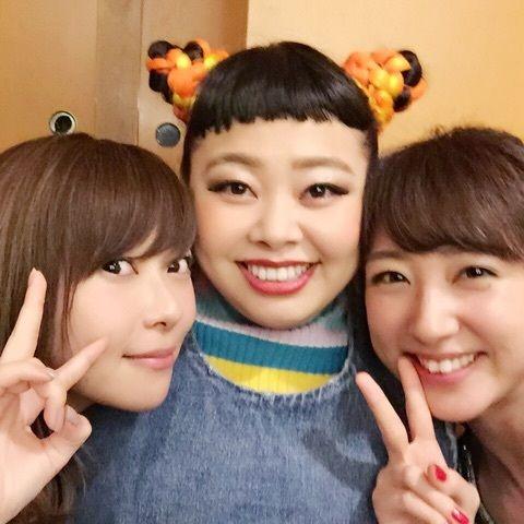 川田裕美が指原莉乃・渡辺直美との3ショット公開