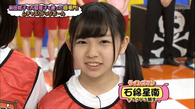 【AKBINGO!】矢作萌夏より隣のドラフト3期生石綿星南の方が可愛くないか?【AKB48】