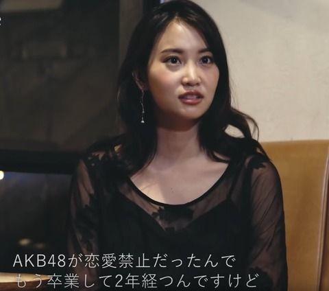 【画像】永尾まりや「AKB48は恋愛禁止だった」