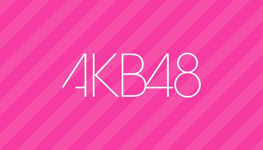 AKB48「願いごとの持ち腐れ」C/W曲名&歌唱メンバー発表!