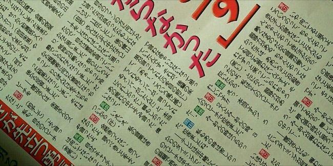【AKB48選抜総選挙】渡辺麻友が高橋朱里のスピーチを大絶賛「あの流れでよくぞ言った、偉いなって」