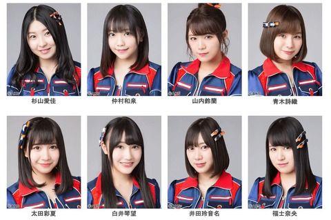 「24時間テレビスペシャルLive」SKE48の出演メンバーが決まる!