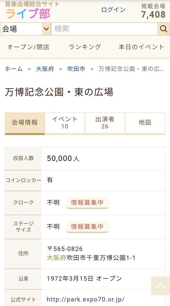 AKB東京ドームSKEナゴヤドームNMB京セラドームって実現すると思う?