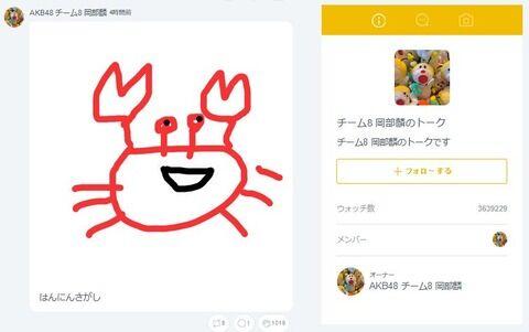 【AKB48G】3大地下にキチガイアンチがいるメンバー「松井珠理奈」「吉田朱里」あと1人は?