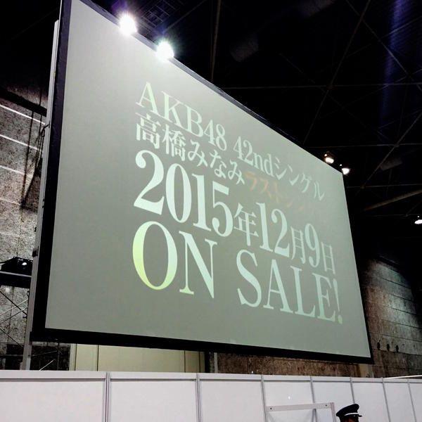 AKB48 42ndシングル 12月9日発売決定!高橋みなみラストシングル!