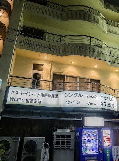 【悲報】 6/16(土)……名古屋市内のホテルが、選抜総選挙の影響で予約が取れない・・・!?