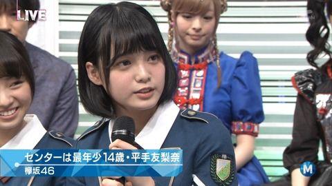 欅坂46の平手ちゃんとかいうスーパールーキーやばいな