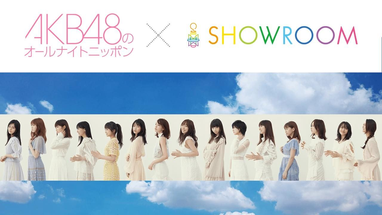 「AKB48のオールナイトニッポン」出演:岡田奈々・岡部麟・向井地美音 [10/10 25:00〜]