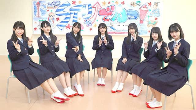 ドキドキ心理戦!NGワードゲーム! 広島テレビ「STU↗︎でんつ!」#83 【11/8 24:55~】