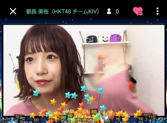 【定期】HKT48朝長美桜さん、日々進化…(画像あり)【みおたす】