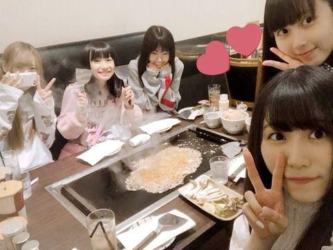 SKE48野村実代さん、さらっとメンバー情報をばらす…