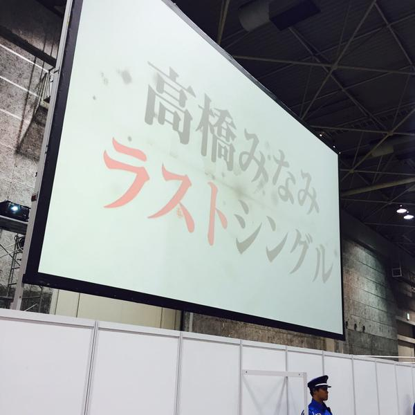 AKB48 42ndシングル 12/9発売決定!高橋みなみラストシングル!